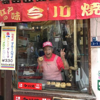 In gesprek met Nicki Yoshihara van Tokiotours Streetfood in Tokyo